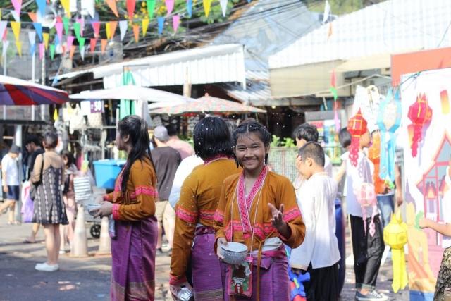 Songkran' smile